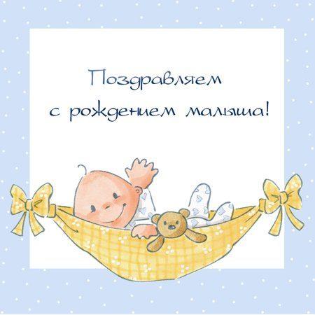 КУКОЛЬНАЯ ГОСТИНАЯ 08 - Страница 2 5764-1216124351
